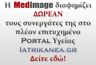 medimage advertise l